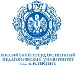 Российский государтсвенный педагогический университет им. А.И.Герцена